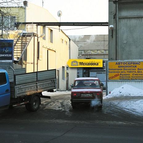 Россыпь приобрести Старый Оскол Лирика  bot telegram Великий Новгород